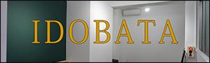 IDOBATAハウス